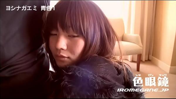 吉永恵美動画。美乳の吉永恵美にエロいメイドコスプレさせてフェラしてもらったら我慢できずに顔射しちゃったw