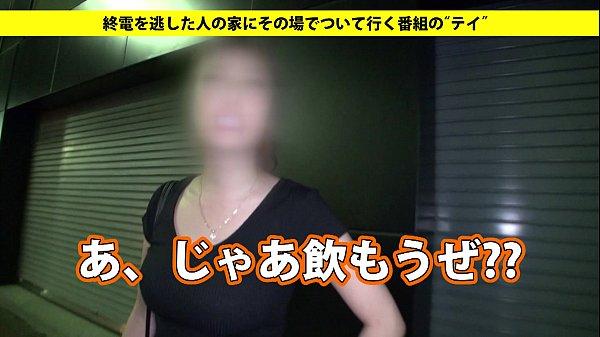 『ギャルレイプ』 元ヤンキーの巨乳でむっちりしたお姉さんをおもちゃで虐めてハメる 短編動画