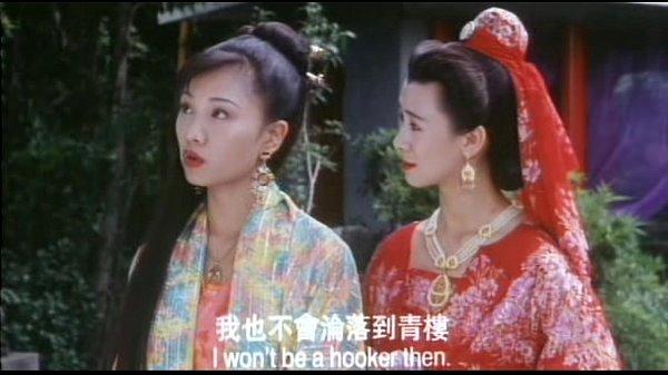 Порно видео смотреть китайские — 9