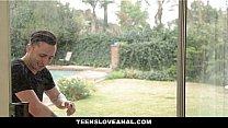 TeensLoveAnal - Horny H...