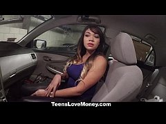 TeensLoveMoney - Busty Ebony Fucks For Quick Cash