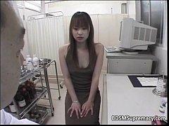 body examination