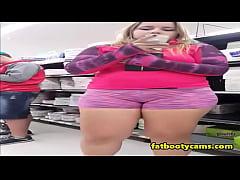 HUGE Latina Ass in Store - fatbootycams.com