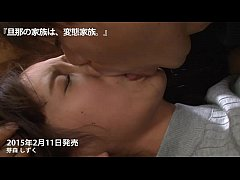 Memori Shizuku - The husband's family is the se...