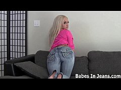 My tight jean shorts will make you nice and hor...