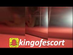 Snapchat Bitch - KingOfEscort