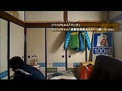 2014.01.12のフグちゃん ~古参女性リ...