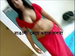 Bengali girl riha mms