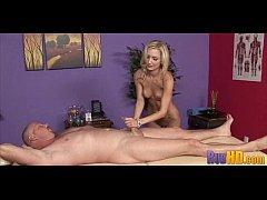 Hot Massage 2016