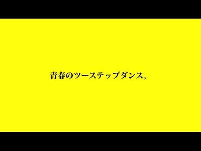 日本XVIDEO抜きスト企画川上奈々美