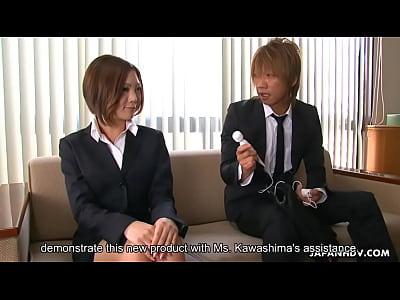 Kawashimaさん説明セックスグッズ機能