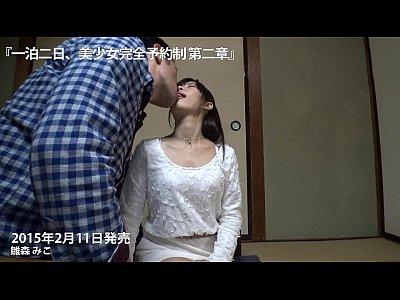 ねっとりキスがうまい、アヘ顔がエロいきれいなお姉さん