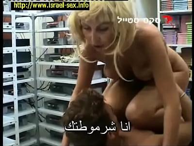 sexy hard parle en arabe