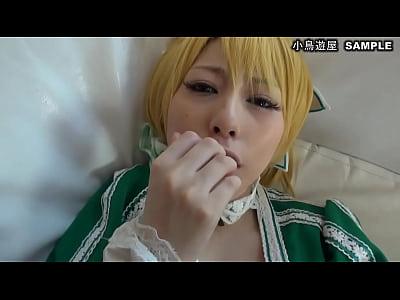 【アニメコスプレ】SAO、リーファと生ハメSEXで腰止まらんぜwww