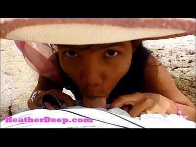 hd heather deep