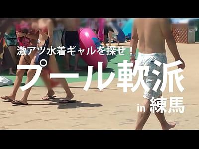 【ナンパTV】プールナンパ07in練馬【はるら20歳服飾系の専門学生】  の画像