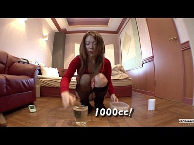 Challenge Endurance Fart video: Subtitled Japanese gyaru countdown to pee with a fart in HD