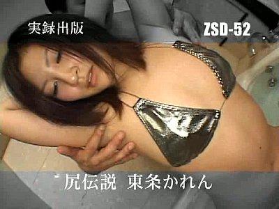 村上涼子動画