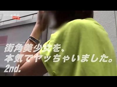 渋谷でナンパした隠れ巨乳のコスプレ販売員。金におぼれ体を許す