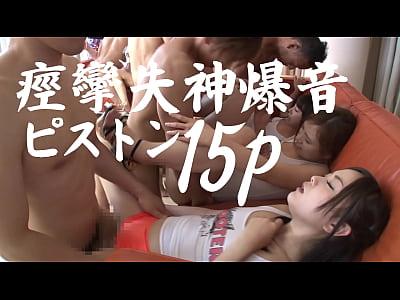 【紗倉まな 3P 無修正】アノニマス的オムニバス - muryouero.comスマホ iPhone Android 無料エロ動画の無料エロ動画