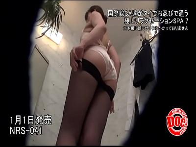CAが通う高級マッサージ!そこでは、男と女の密着マッサージが!そして、エロい方向に・・・ by|eroticjp.club|HWkd8XLJ