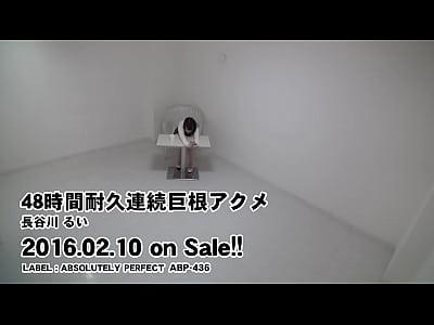 激カワ女優の長谷川るいちゃんが巨チン男優とホテルでハメ撮り