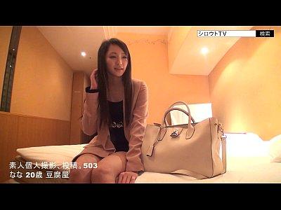 【桃谷エリカ】豆腐屋手伝いのスレンダーなお姉さんとホテルで潮吹きSEXハメ撮り!