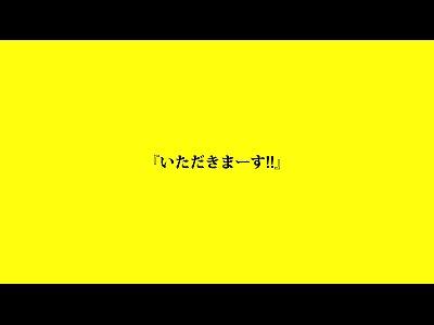 しゃぶりつきたい!白肌巨乳ヨガ講師美少女の自宅でSEX!|無料エロ動画まとめSP-ERO.NET