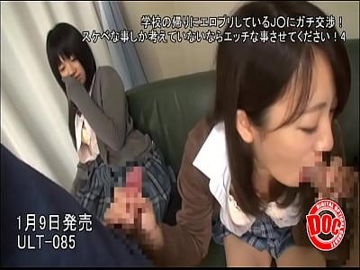 【素人】遠距離恋愛中の素人にギャラ10万円で彼氏に電話しながらAV撮影させてみたw