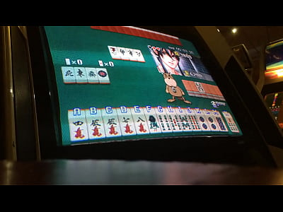 mahjong gay