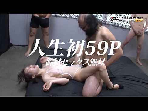【鈴村あいり】『マ○コ、壊れちゃうよぉ~!!』59本ものち◯こが鈴村あいりのま◯こを襲う!痙攣がおさまらない。