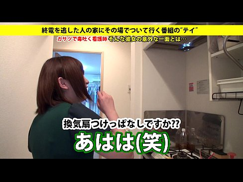 ちっぱいな川上奈々美が、某番組のオマージュ企画で、たっぷり背面座位はハメまくり!