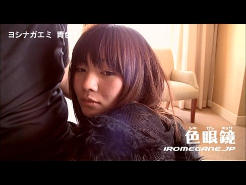 美乳の吉永恵美にエロいメイドコスプレさせてフェラしてもらったら我慢できずに顔射しちゃったw