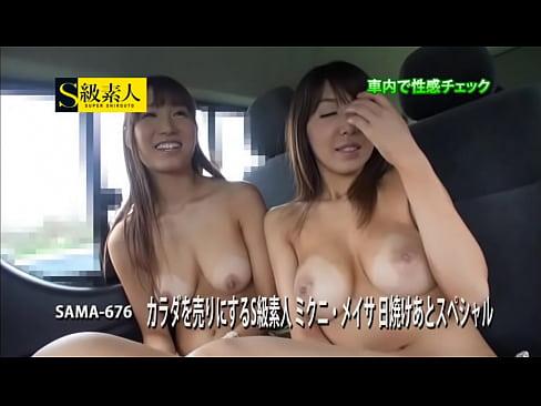 【素人JD海辺ナンパ3Pエロ動画!】可愛い系娘と悪乗りで野外露出ハメ!!