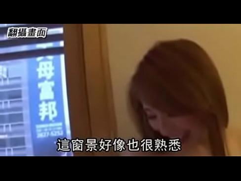 AV女優�� 佔台北街頭小巷 篠田步美與北川愛莉香來台拍A片