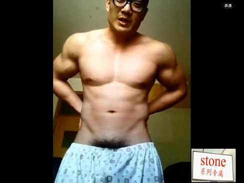 Webcam Hunk Jerking