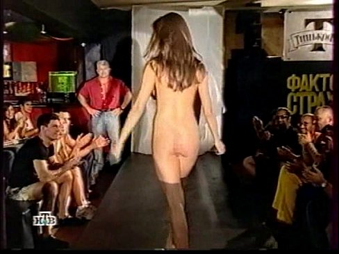 Fear factor girls nude what excellent