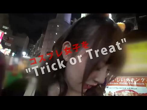 さき渋谷のハロウィンパーティーで浮かれてるアバズレ女をナンパしたらパイパンだった