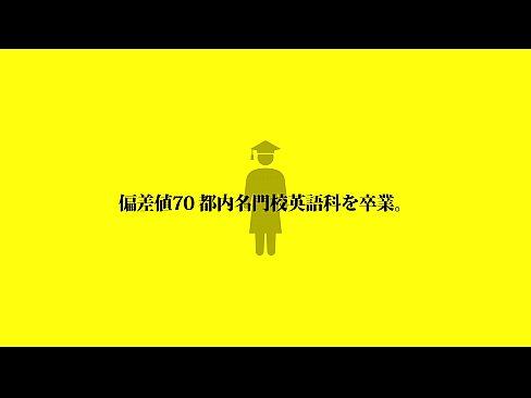 素人 家まで送ってイイですか?  日本人動画