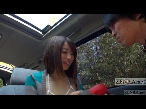 インラン女 初美沙希 デカ乳お嬢さんのインラン女野外露出  日本人ビデオ【巨乳】