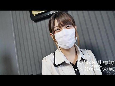 殿堂入りクラスのルックスを持ちながら「子宮とチンポがキスしてる」なんて言うゆうこちゃん18歳です。(無料動画)