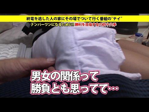 【無料エロ動画】新宿で働くぎゃる系のキャバ嬢嬢を軟派して我が家で私的...