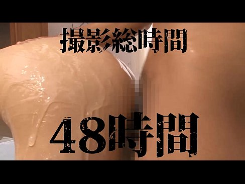 【谷田部和沙美AV動画】連続でデカチンを打ち込まれカメラ目線でヨガリま...
