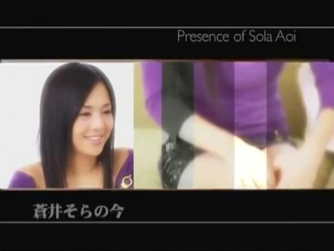 Sora Aoi Housewife 2