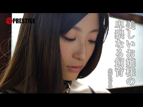 Video amador com japonesa Sapeca de quatro com a bundinha arrebitadinha dando bem gostoso
