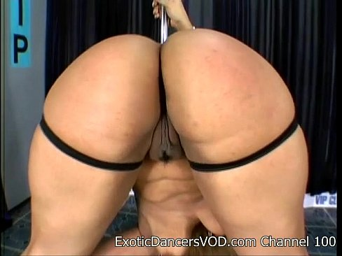 Strippers big ass