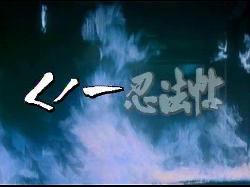 Female Ninjas – Magic Chronicles (1991)