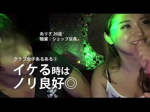 【素人ナンパ】クラブで出会った巨乳ショップ店員をハメ撮り!