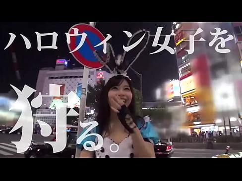 【ハロウィンナンパ協奏曲】渋谷で出会ったコスプレお姉さんをお持ち帰りしてハメ撮り!