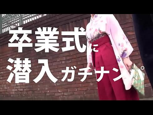 卒業式ナンパ01in新宿